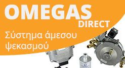 omegas-direct-cng.jpg